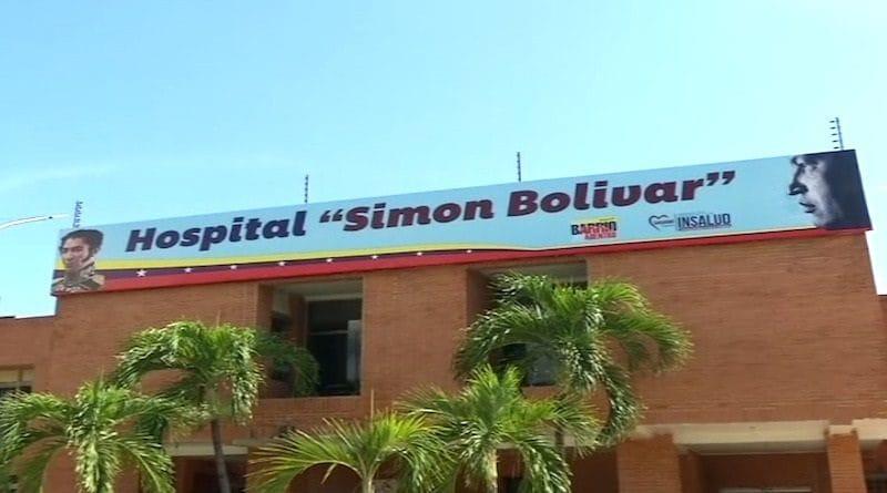 Inauguran área de hospitalización para COVID-19 del hospital Simón Bolívar de Mariara